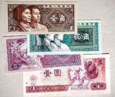 Kínai Népköztársaság 7db bankjegy 1980 UNC
