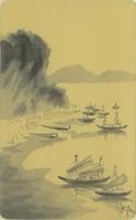 0R120 Ismeretlen festő : Vietnami kikötő