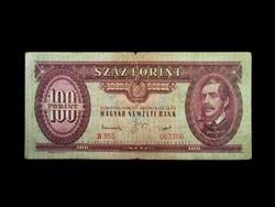 100 FORINTOS - RÁKOSI CÍMERREL - 1949