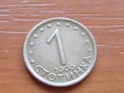BULGÁRIA 1 SZTOTINKA 2000 S+V
