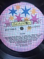 Elvis bakelit by Balkaton
