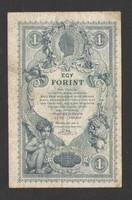 1 gulden/1 forint 1888.  (128 éves)!!! SZÉP!!!