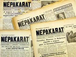 1957 október 11  /  NÉPAKARAT  /  SZÜLETÉSNAPRA RÉGI EREDETI ÚJSÁG Szs.:  4990