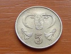 CIPRUS 5 CENT 1985 BIKA