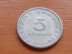 GÖRÖG 5 DRAHMESZ 1986 ARISZTOTELÉSZ