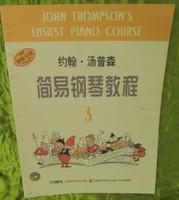 VÉGKIÁRUSÍTÁS!!!KÍNAI nyelvű kotta-J.Thompson