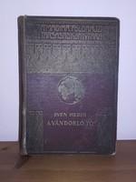 Sven   Hedin    A vándorló tó - RITKA !!  Antik könyv