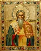 Szent Haralamposz Orosz Ikon 19. sz vége