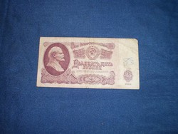 25 Rubel 1961