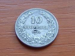 BULGÁRIA 10 CTOTINKI 1912 S+V