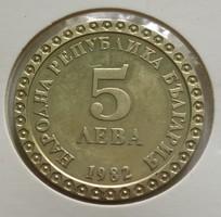 Szép, nagy méretű bolgár 5 leva 1982.