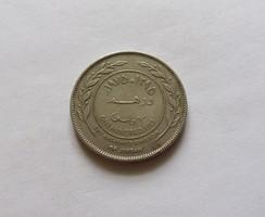 Jordánia 100 fils 1975.