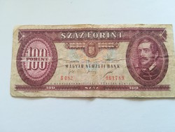 1995-ös 100 Forint RR!