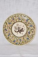 Kerámia fali tányér 02  ( DBZ 0063 )