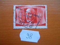 60 FILLÉR 1948 Eötvös Lóránd születésének (1848-1919) 100. évfordulója 98