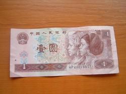 KÍNA CHINA 1 YUAN 1996 A NAGY FAL