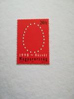 1998-as Húsvét bélyeg