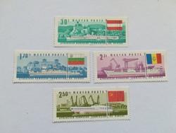 1967-es Duna-Bizottság bélyegek