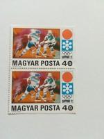 1971-es Olimpia (Sapporo) dupla bélyeg