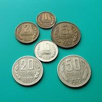 1962- Bolgár Népköztársaság - 1-2-5-10-20-50 stotinki sor