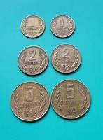 Bolgár Népköztársaság - 1-2-5 stotinki sor - 1962, 1974