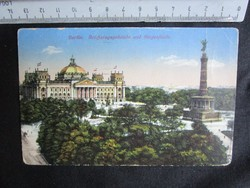 VITANGE 1916 BERLIN LÁTKÉP REICHSTAG ÉPÜLETE GYŐZELMI SZOBOR KÉPESLAP METROPOLIS