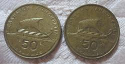 Görög pénz - érme, 50 drachma (1990)