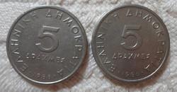 Görög pénz - érme, 5 drachma (1986, 1988)