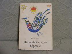 Illyés Gyula   Hetvenhét magyar népmese 1977-es kiadás