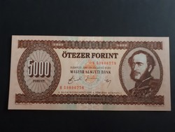 5000 Forint 1990 H   UNC