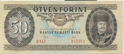 50 Forint 1983 unc