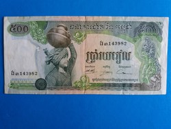 Kambodzsa 500 riel.