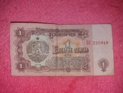 Bolgár 1 Leva eladó