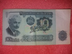 Eladó bolgár 10 Leva