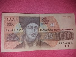 Eladó bolgár 100 Leva