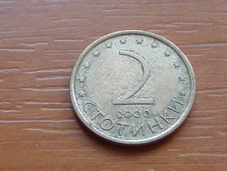 BULGÁRIA 2 STOTINKI 2000