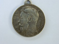 II. Miklós Cár I. osztályú Bátorságért ezüst kitüntetés.Nagyon ritka!