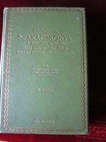 1930 BP Podruzsik Béla : Legújabb szakácskönyv. A polgári konyha házi cukrászat és diétás főzés
