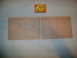 Tábori postai levelezőlap 1944 - két darab - íratlan