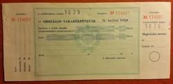 Országos Takarékpénztár - Csekk