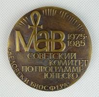 0S790 UNESCO szovjet bronz emlékérme