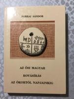 Forrai Sándor: Az ősi magyar rovásírás az ókortól napjainkig