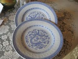 Kínai   rizs szemes  lapos tányérok  , használva nem volt 25,5 cm