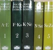 Magyar Néprajzi lexikon 1-5 kötet
