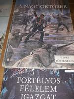 Képes történelem sorozat-4 kötete együtt
