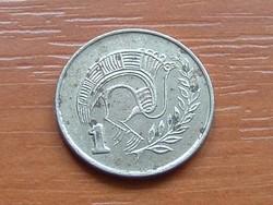 CIPRUS 1 CENT 1988