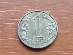KAZAHSZTÁN 1 TENGE 2002