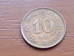 HONG KONG 10 CENT 1991