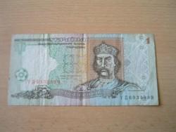 UKRÁN UKRAJNA 1 HRIVNYA 1995