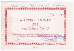 TÓTKOMLÓS ÉS VIDÉKE ÁFÉSZ - 100 FORINT - 1985